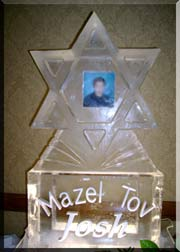 Star of David Bar Mitzvah